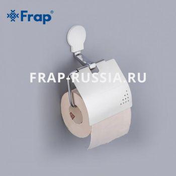 Держатель для туалетной бумаги Frap F3303