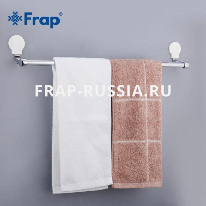 Полотенцедержатель Frap F3301