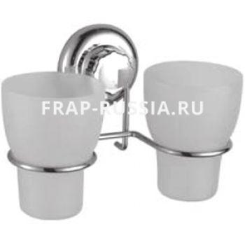 2 стакана для ванной Frap F3908