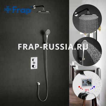 Душевой комплект Frap GLD1133-F