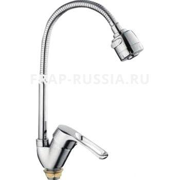 Смеситель для кухни Frap H701 F43701-B