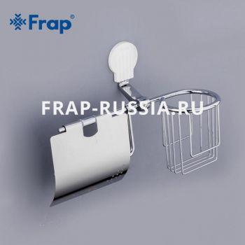 Держатель для туалетной бумаги с дезодорантом Frap F3303-1