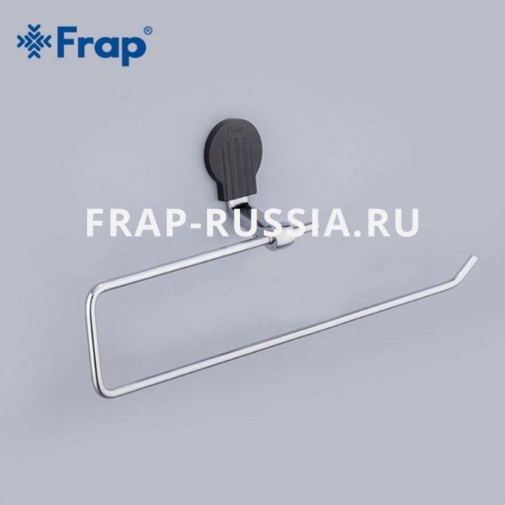Держатель для бумажного полотенца Frap F3304