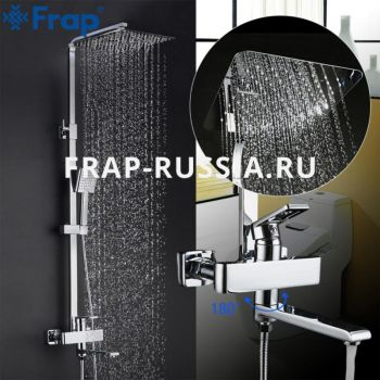 Душевая стойка со смесителем Frap F2415-2