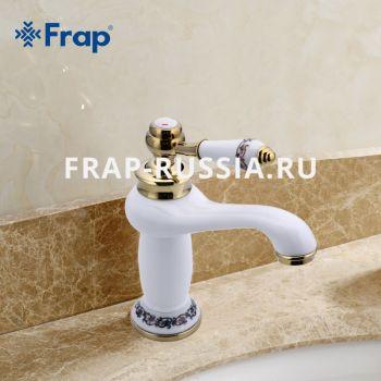 Смеситель для раковины Frap Y1305