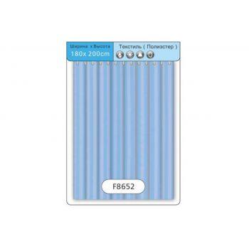 F8652 Шторка для ванны Текстиль/Полиэстер 180 см*200 см голубой