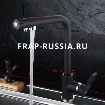 Смеситель Frap H72 F4372-7