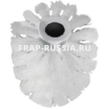 Запасная щетка для ершика Frap F33901