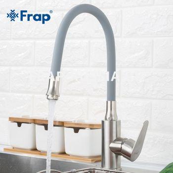 Смеситель для кухни с гибким изливом Frap H48 F4448
