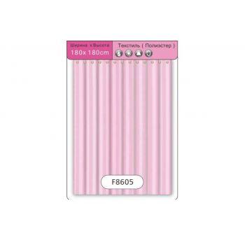 F8605 Шторка для ванны Текстиль/Полиэстер 180 см*180 см розовый