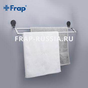 Полотенцедержатель 2-й Frap F3309