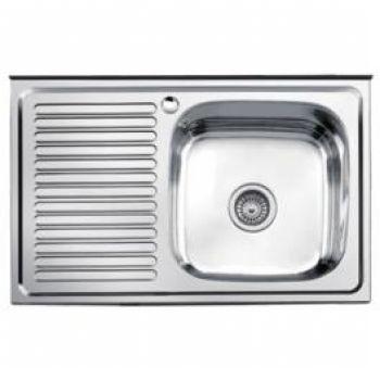 Мойка для кухни Ledeme L98050-R глянцевая