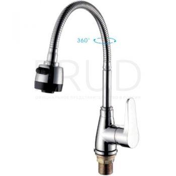 Смеситель для кухни с гигиеническим изливом Frud R43150
