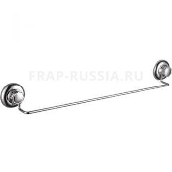 Полотенцедержатель Frap F3901